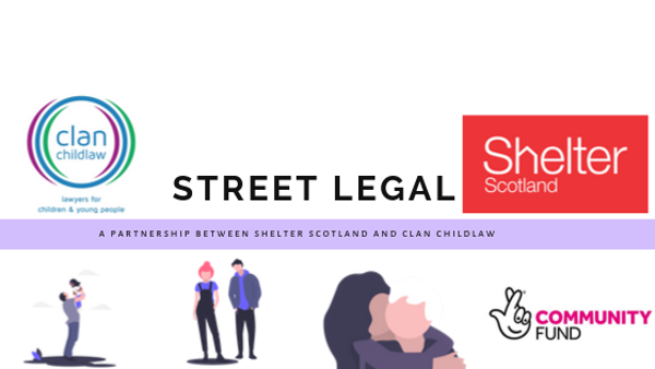 This Friday: launch of the Street Legal project - come along!